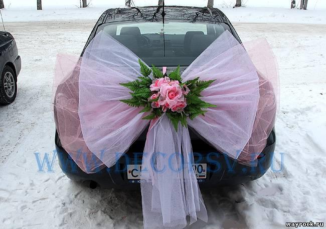 Как сделать бант на свадебной машине